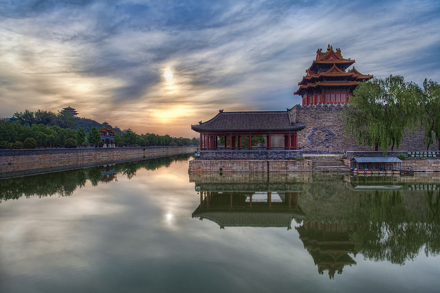 Forbidden City of China. Image: Greg Annandale