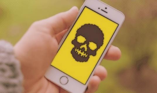 World's Biggest iOS Malware Hack, 225k Apple Account Passwords Stolen